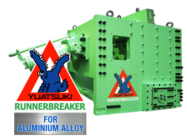 Runner-breaker-For-Aluminum-Alloy