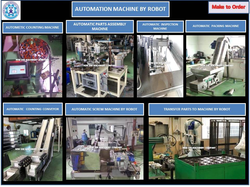 AUTOMATION MACHINE BY ROBOT